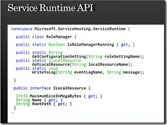 Service Runtime